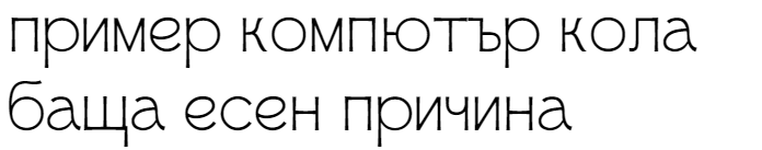 Whipsmart Cyrillic Font