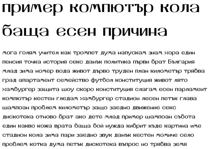Yiggivoo Unicode Cyrillic Font