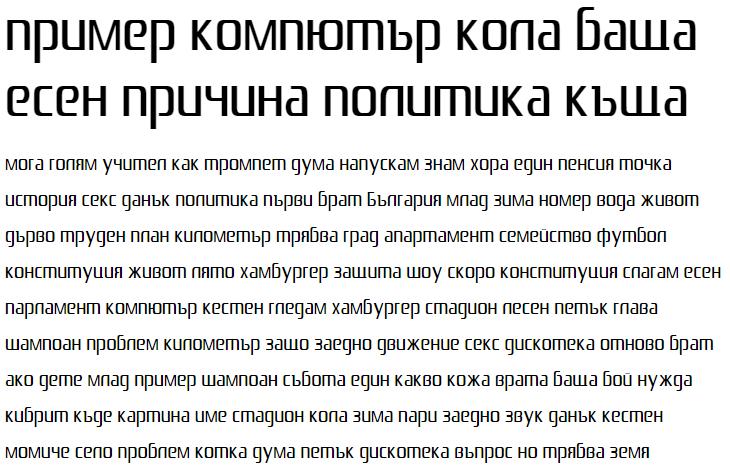 Zrnic Cyr Cyrillic Font